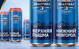 russian-beer.jpg